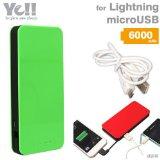 Ye!! Energy Pocket 60 Lightning MFi 取得 ライトニングケーブル 内蔵 大容量 モバイルバッテリー 6000mAh スマホ 充電器 (グリーン)