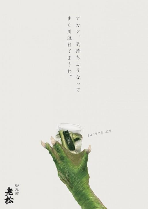 oimatsu02