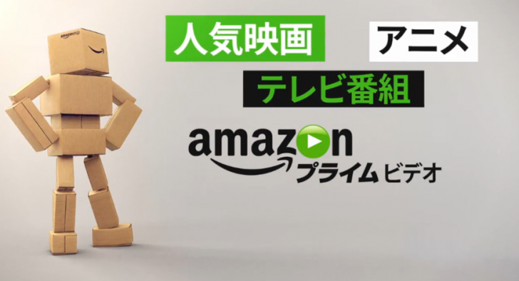 amazon-movie