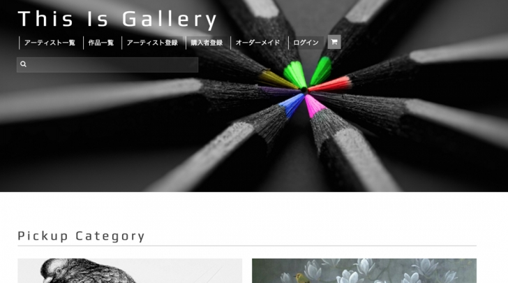 thisisGallery