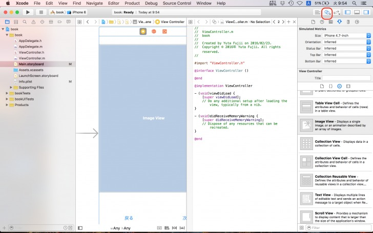 Xcode_book13