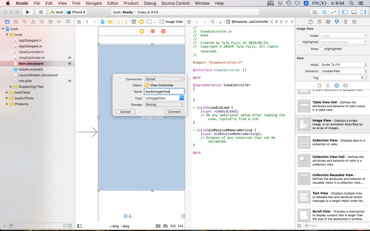 Xcode_book14