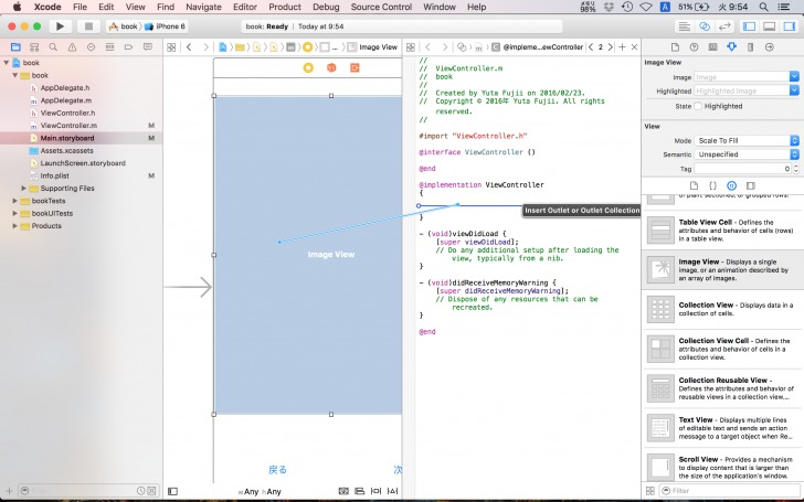 Xcode_book15