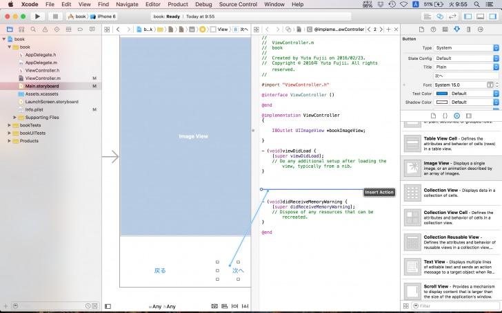 Xcode_book17