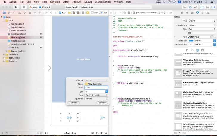 Xcode_book19
