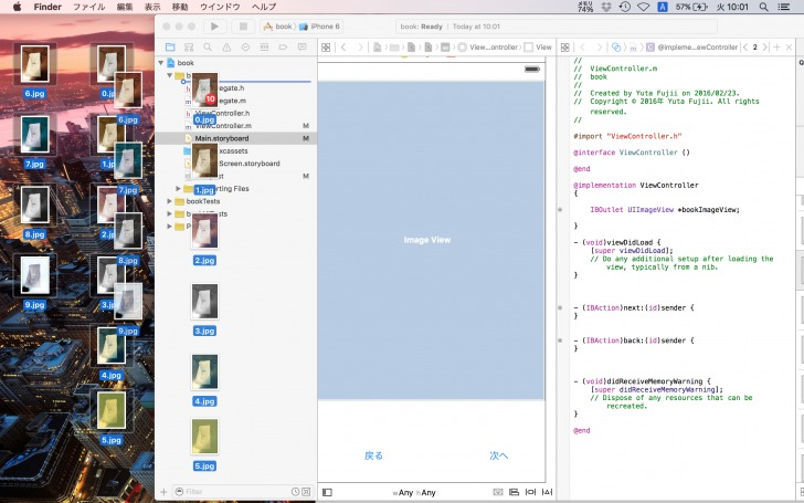 Xcode_book21