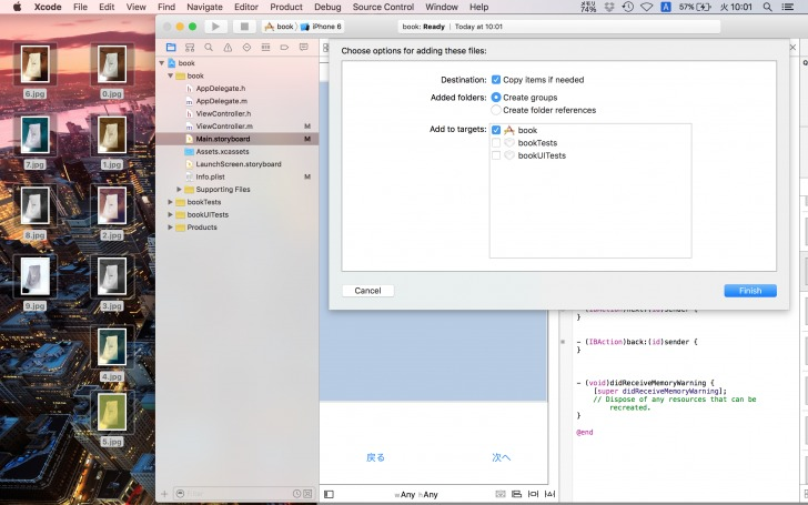 Xcode_book22