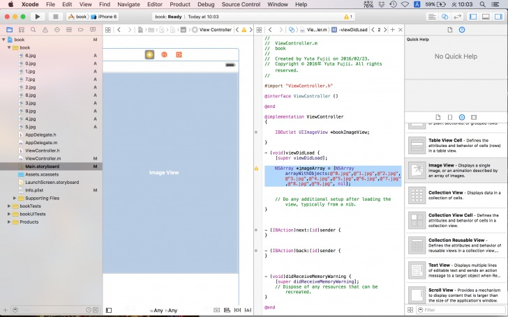 Xcode_book24