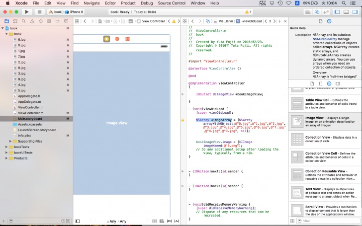 Xcode_book26