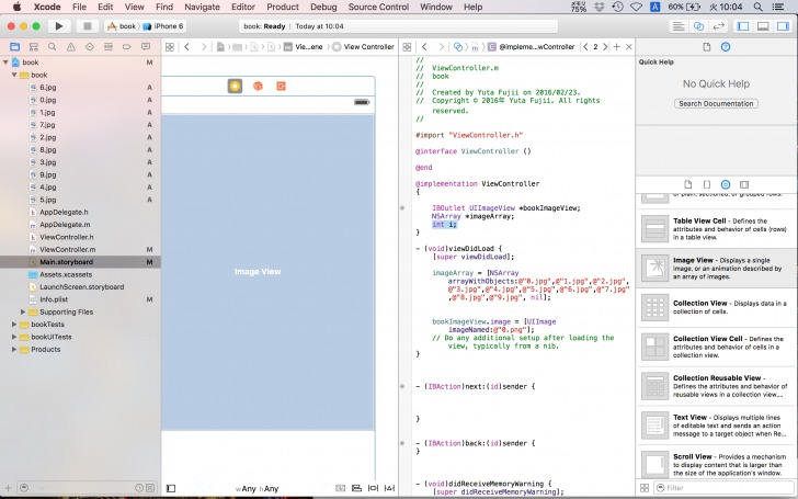 Xcode_book27