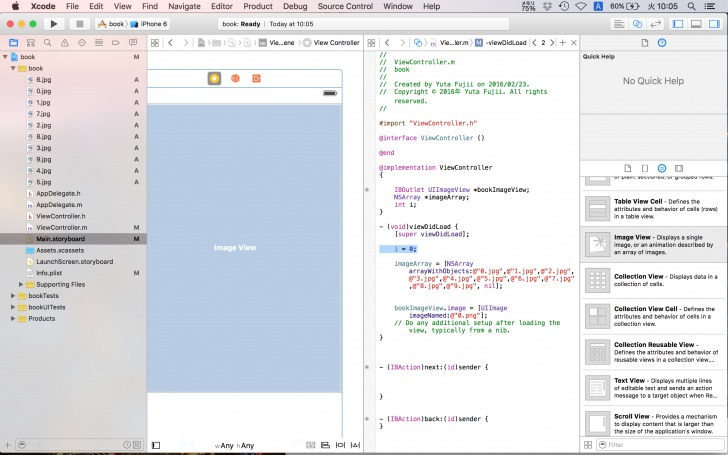 Xcode_book28