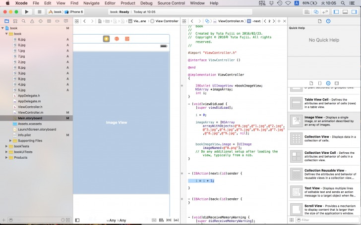 Xcode_book29