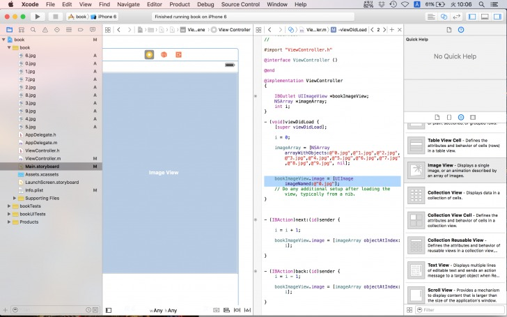 Xcode_book33
