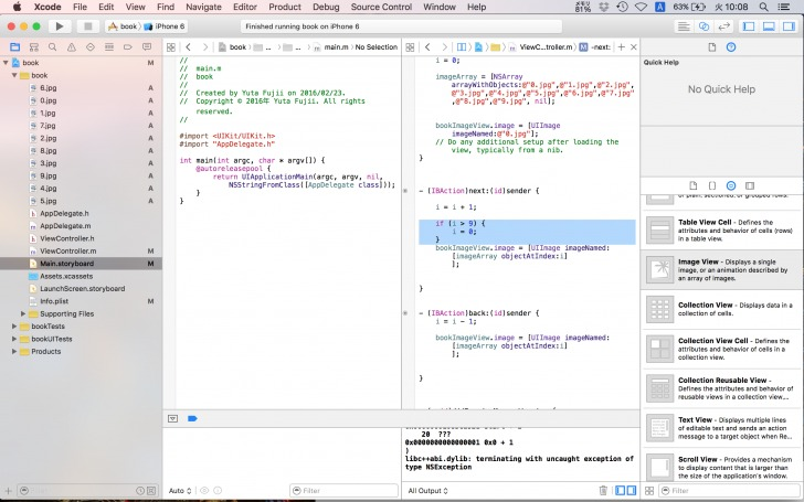 Xcode_book37