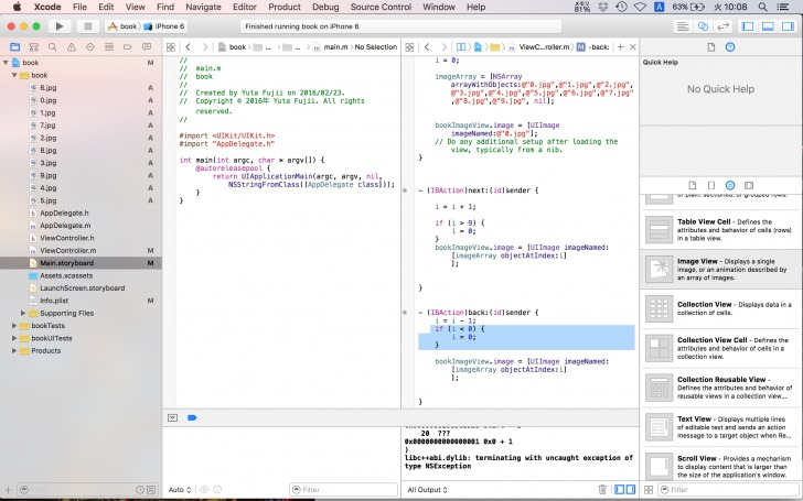 Xcode_book38
