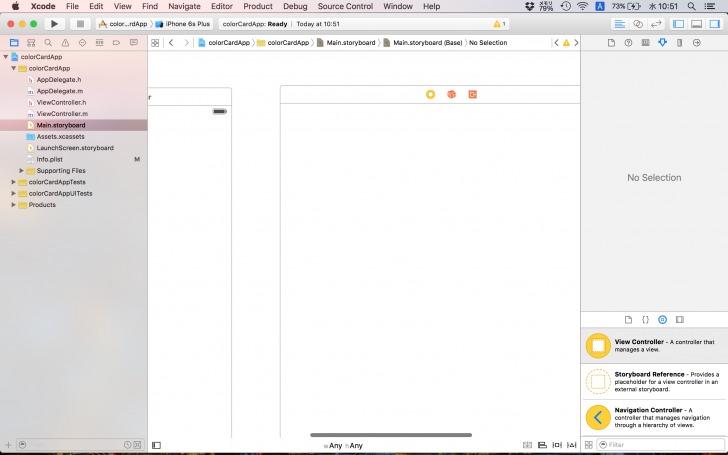 Xcode_colorCardApp11