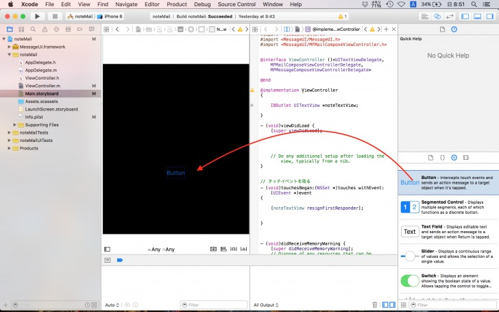 Xcode_mail8