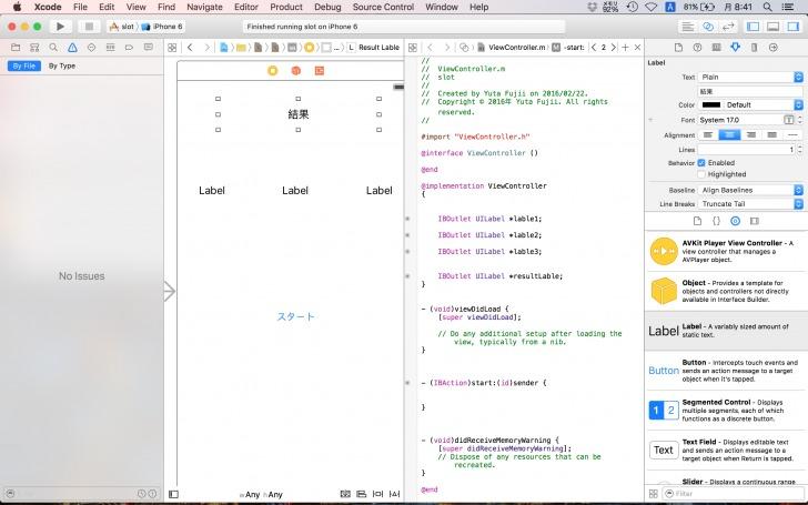 Xcode_slot19