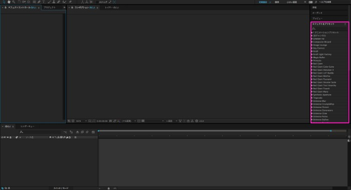 aftereffects_plugins03
