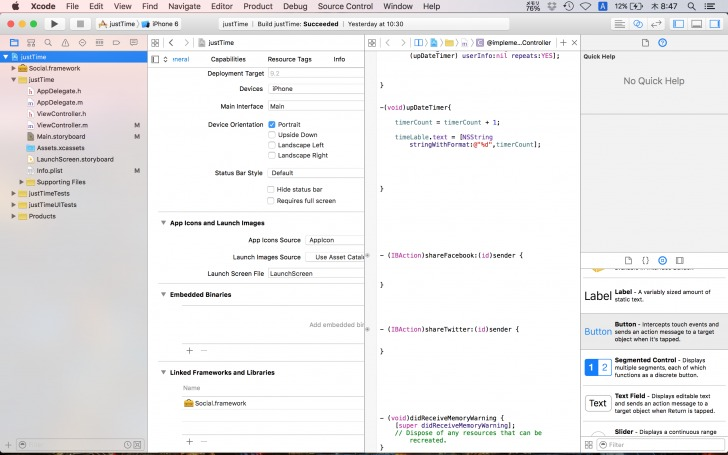 xcode_justTime10