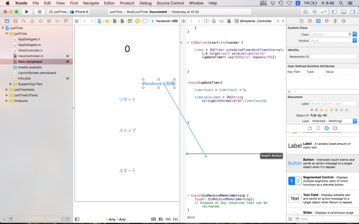 xcode_justTime2