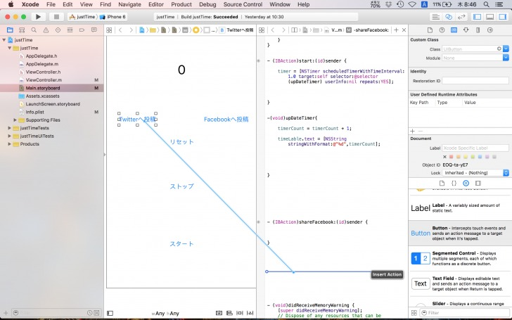 xcode_justTime5