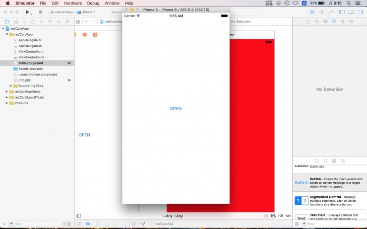 xcode_redcard23