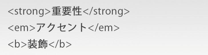 strong-em-b