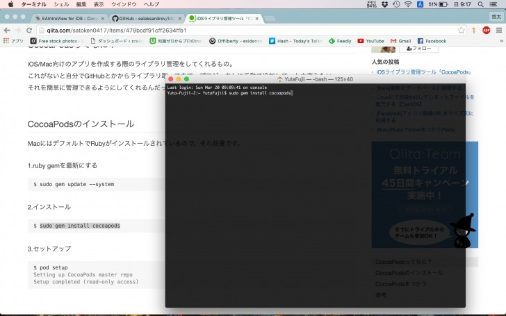 xcode_game15