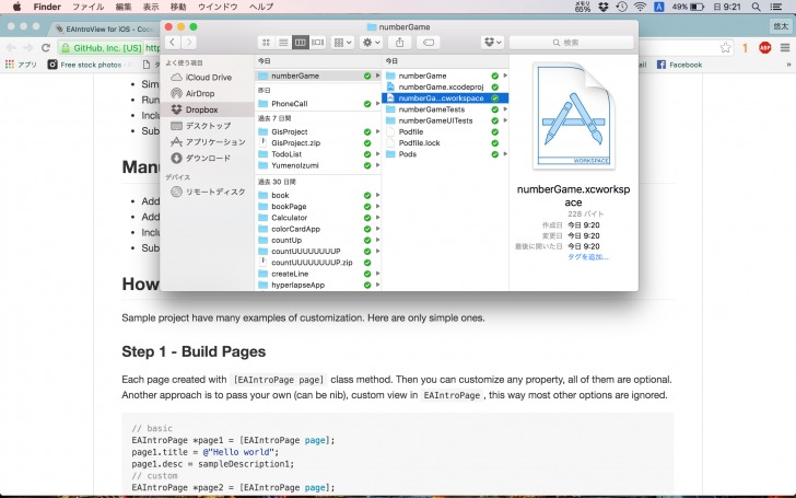 xcode_game33