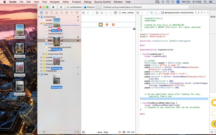 xcode_game46