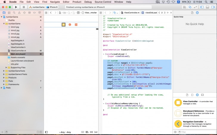 xcode_game48
