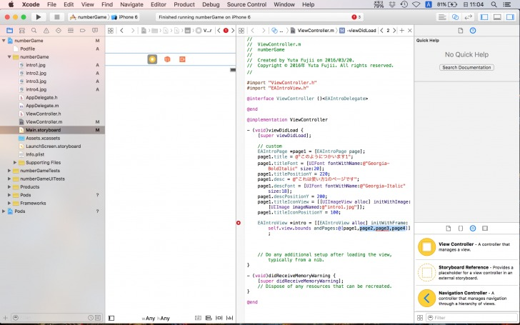 xcode_game50