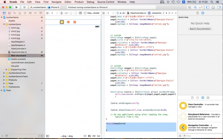 xcode_game55