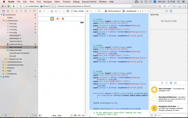 xcode_game56