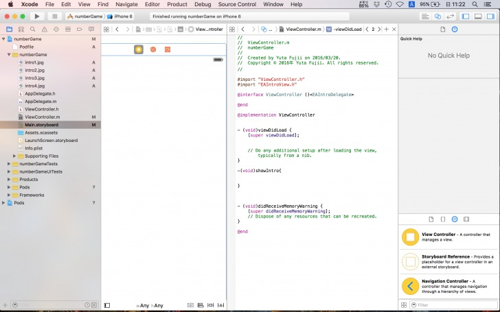 xcode_game57