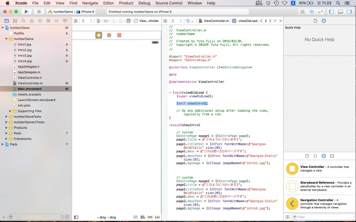 xcode_game59