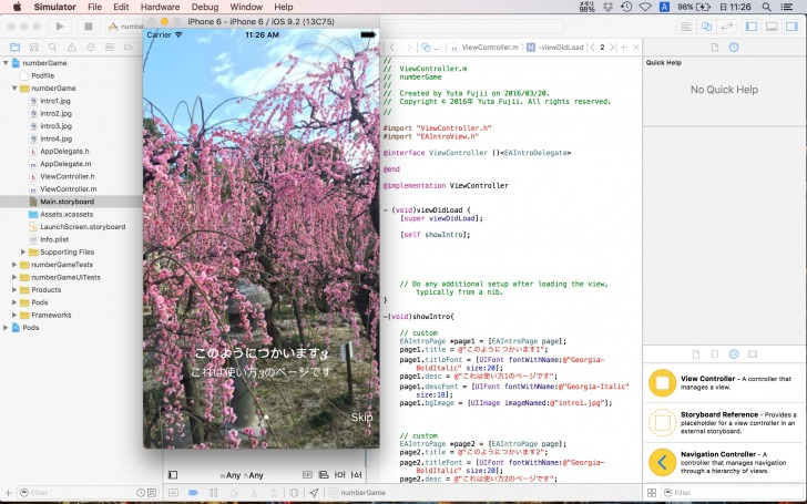 xcode_game62
