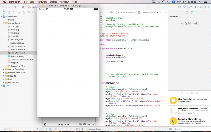 xcode_game63