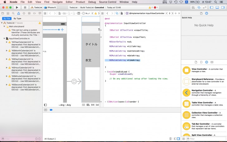 xcode_todofor1