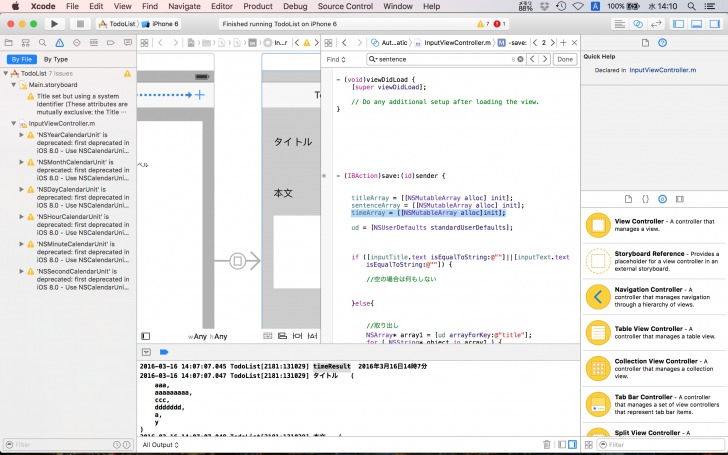 xcode_todofor11