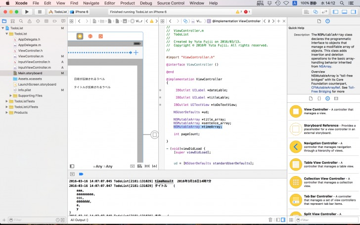xcode_todofor12