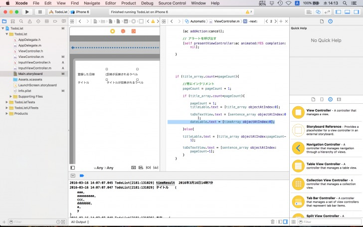 xcode_todofor15