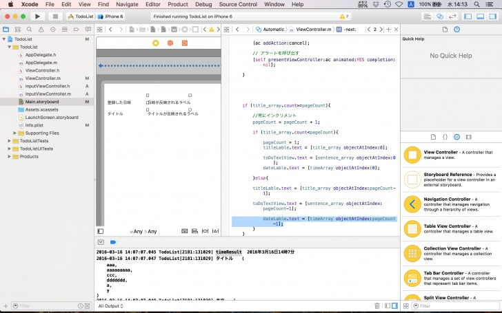 xcode_todofor16