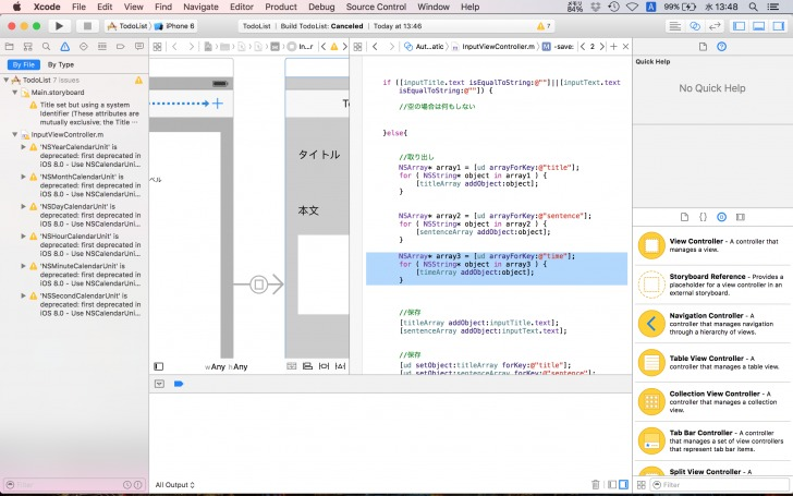 xcode_todofor2
