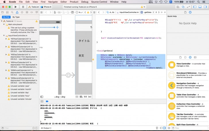 xcode_todofor4