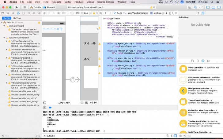 xcode_todofor5