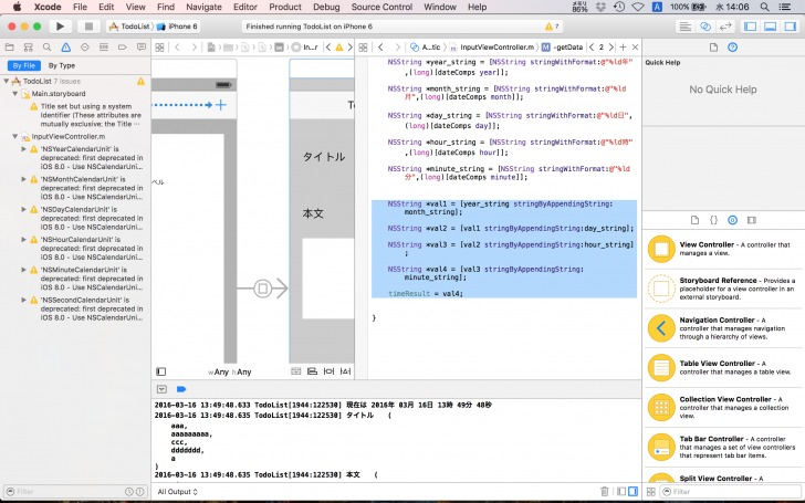xcode_todofor7