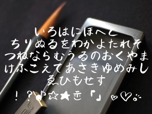 毛筆フォント