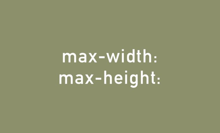 max-widthとmax-height